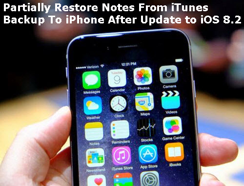 partially-restore-notes-from-itunes-to-iphone