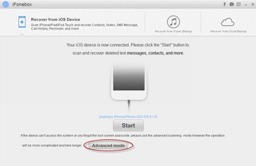 ifonebox-main-interface