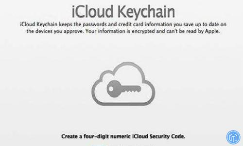 fix icloud keychain issues